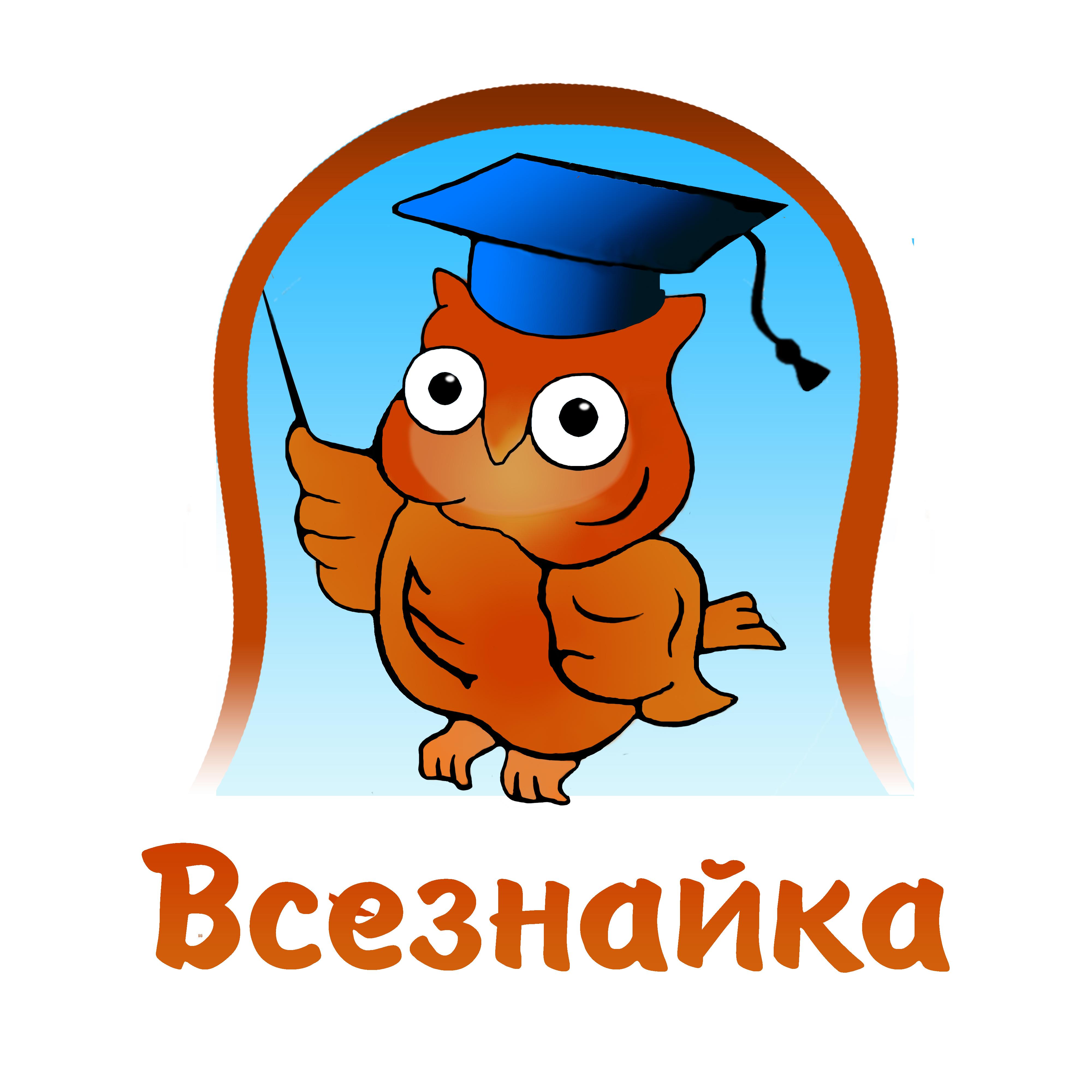 http://komarshkola.ucoz.ru/2013-2014/vseznajka.jpg